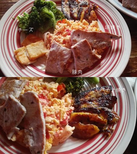 b_comida2018_4_7-17