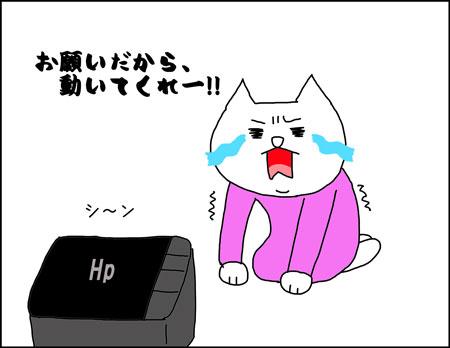 b_printar