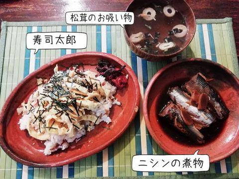 b_comida2019_04_06-10