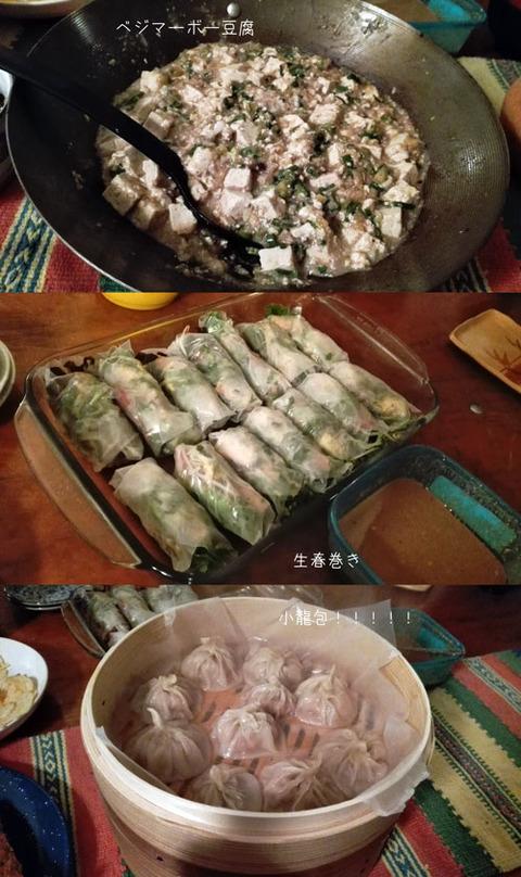 b_comida2018_2_17-5