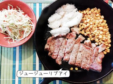b_comida2019_07_13-4