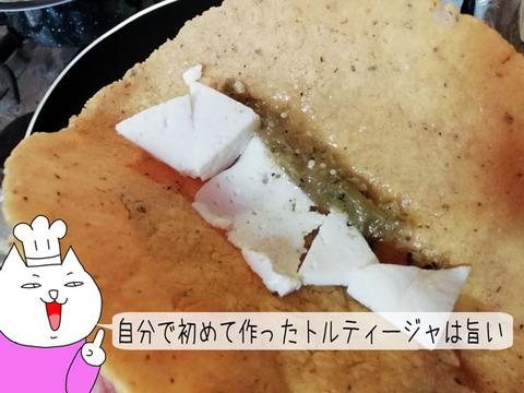 b_comida2019_08_31-39