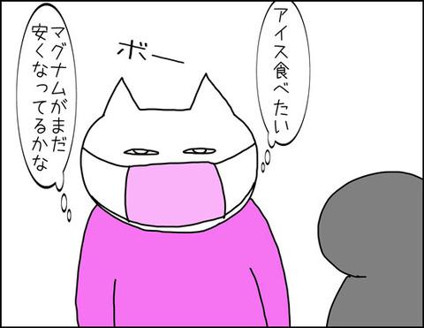 b_2020_07_19-3