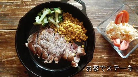 b_comida2018_11_10-16