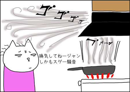b_extractor-de-humo2