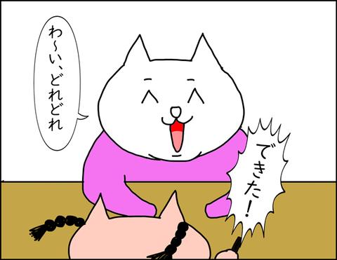 b_2021_09_12-2