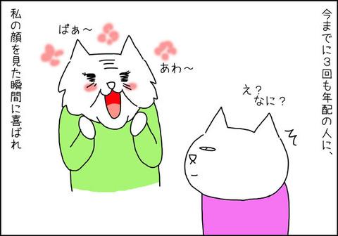 b_goriyaku1