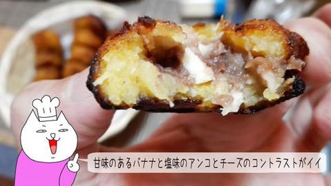 b_comida2018_6_9-8