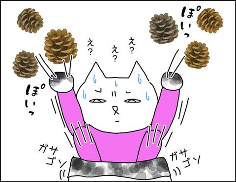 b_carbon2