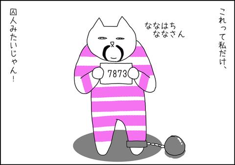 b_no-es-nombre6
