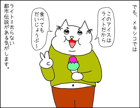 b_light4