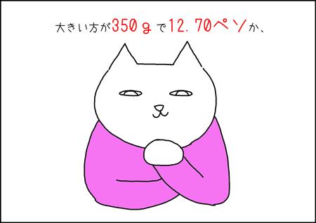b_dobleprecio2