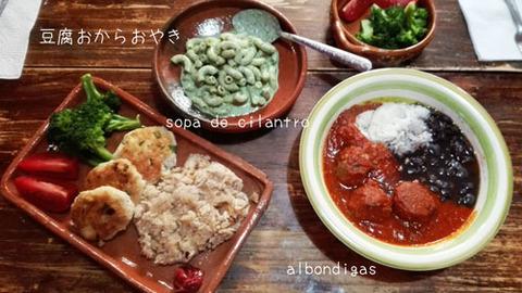 b_comida2018_12_8-16