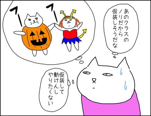 b_halloween2018-3