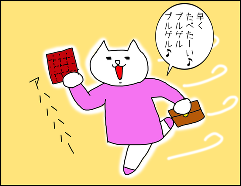 b_cupon3