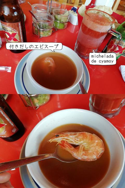 b_comida2019_03_02-6