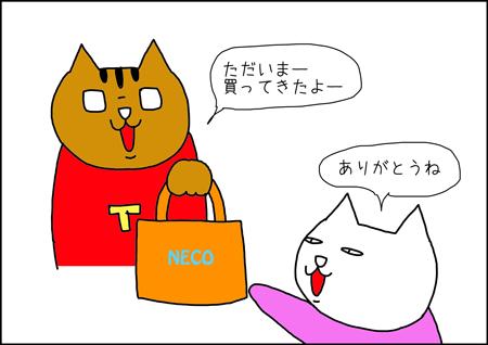 b_okaimono2
