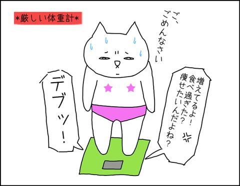 b_ikkiichiyuu4