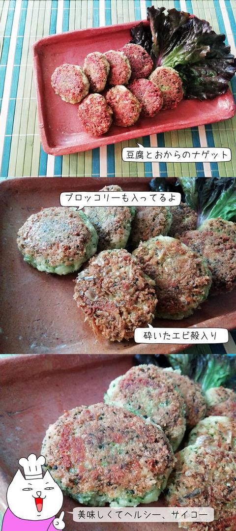 b_comida2019_02_22-5