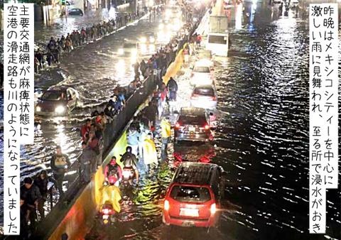 b_fuerte-lluvia1