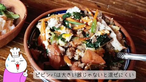 b_comida2018_5_19-19