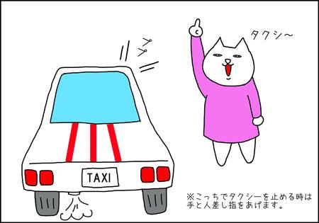 b_asiento-de-taxi1