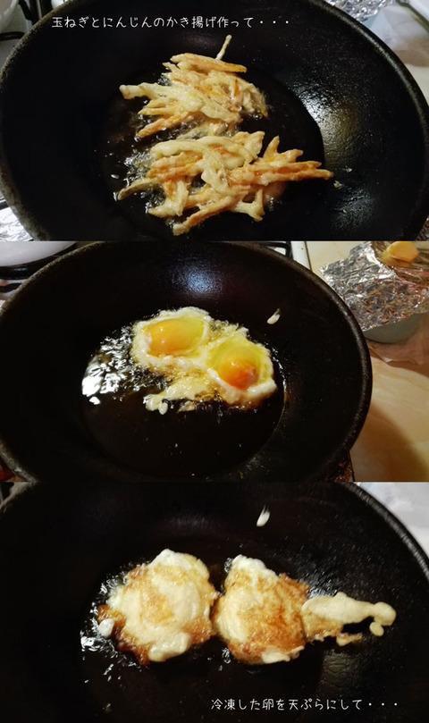 b_comida2018_8_11-1