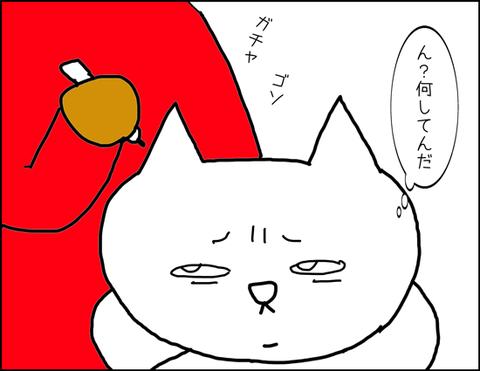 b_hiyake3
