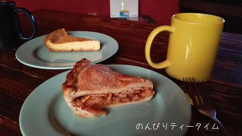 b_comida2018_4_21-18