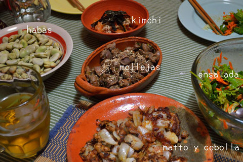 b_comida2017_6_24-4