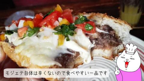 b_comida2018_10_13-24