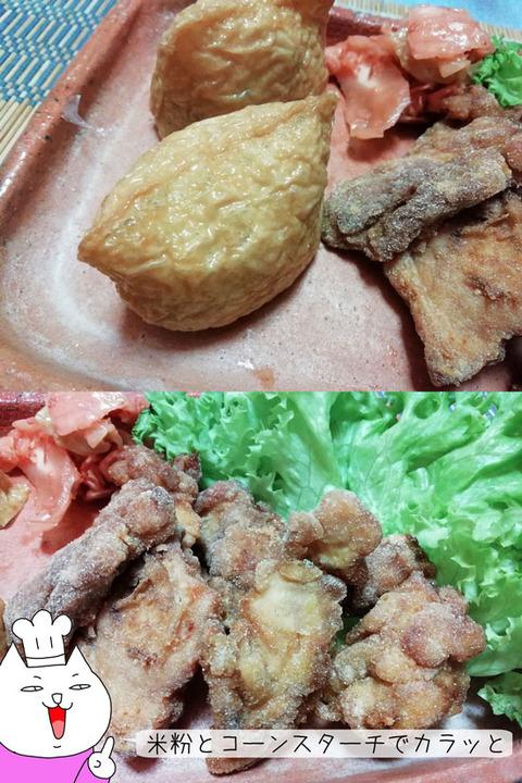 b_comida2019_05_25-14