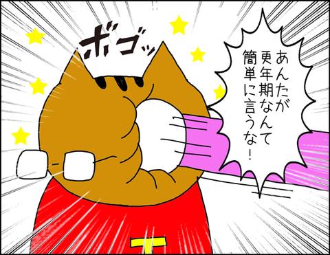 b_kiyasukuiuna4