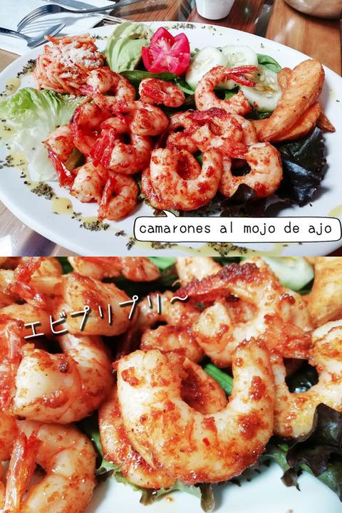 b_comida2019_09_21-12