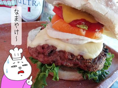 b_comida2019_04_20-7