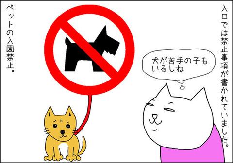 b_prohibido2
