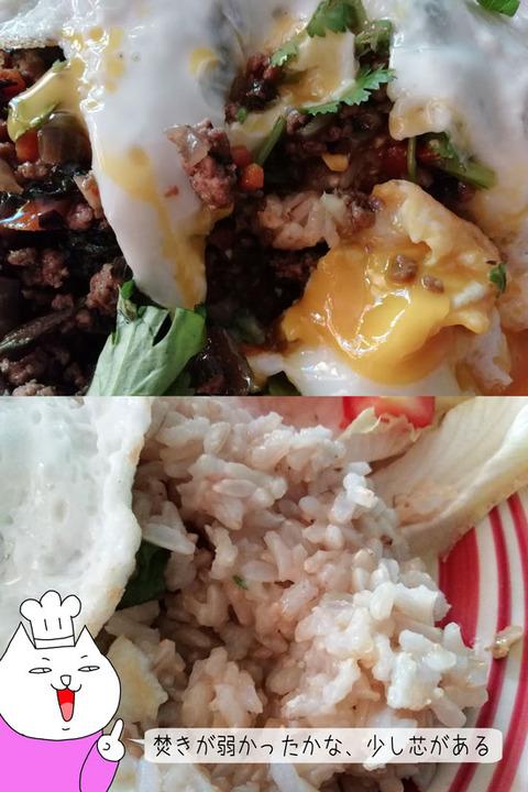 b_comida2019_05_18-18