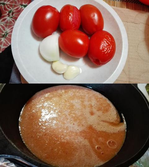 b_comida2018_12_15-9
