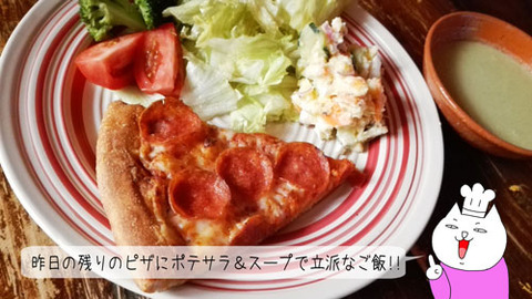 b_comida2018_5_19-9