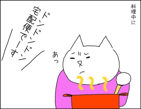 b_oishii1