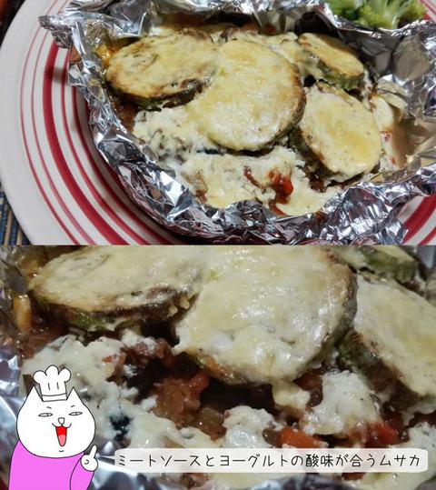 b_comida2019_01_12-3