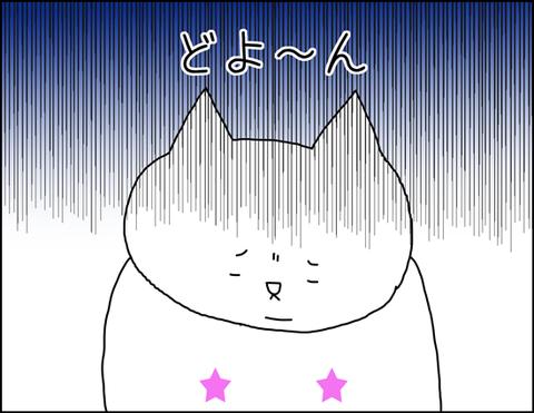 b_ikkiichiyuu2