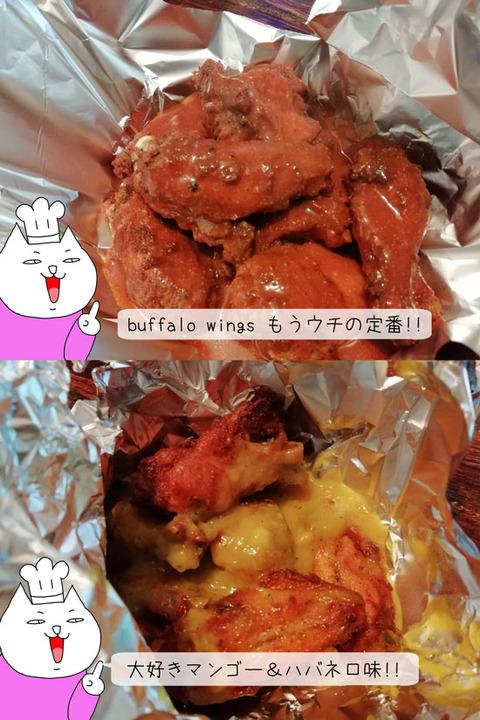 b_comida2019_08_3a-9