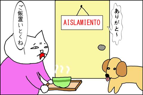 b_2020_03_23-1