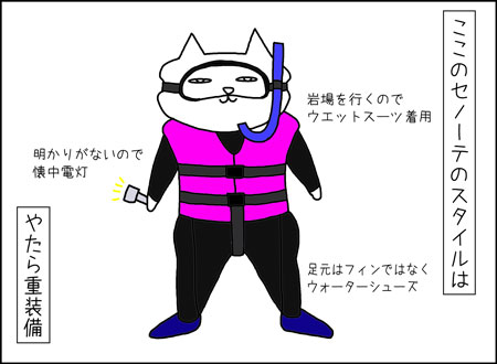 b_chaak-tun3