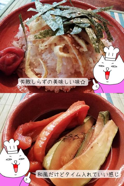 b_comida2019_08_17-13