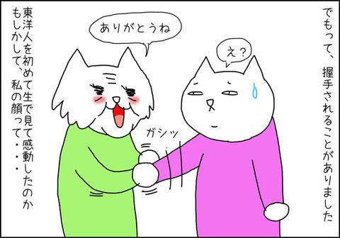 b_goriyaku2