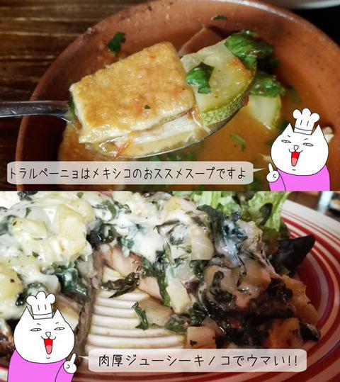 b_comida2018_3_24-27
