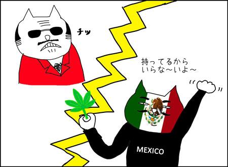 b_legalizacion-mota4