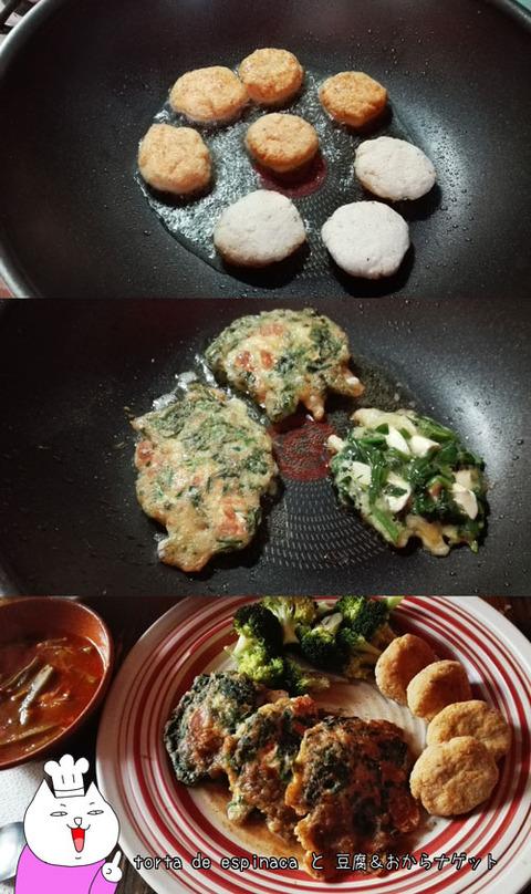 b_comida2017_12_9-9